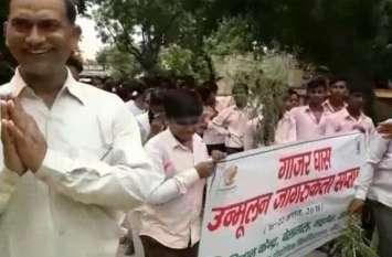 जैतपुर के कृषि विज्ञान केंद्र में मनाया गया गाजर घास उन्मूलन जागरूकता सप्ताह