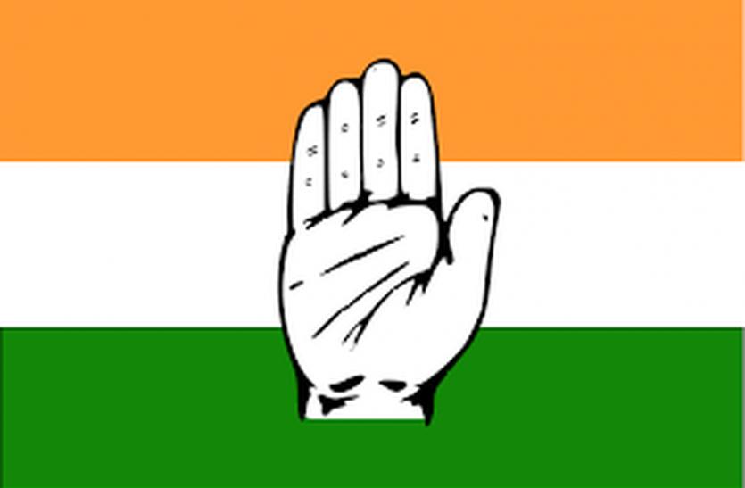 कांग्रेस ने मुख्यमंत्री का मांगा इस्तीफा