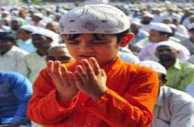 नमाज के लिए सजदे में झुके सैकड़ों सिर : वतन के हक में दुआओं के लिए उठे हाथ