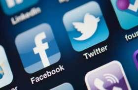 Social Media पर बड़ी कार्रवाई, FB व Twitter ने बंद किए सैकड़ों फेक अकाउंट्स
