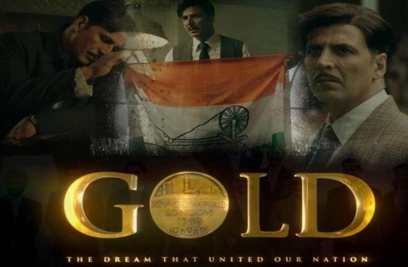 7 दिन बाद गिरते-गिरते संभली अक्षय की GOLD, 50 करोड़ की फिल्म ने कमाए इतने करोड़...