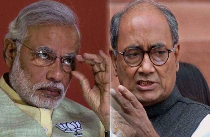 दिग्विजय सिंह ने किया पीएम मोदी पर बड़ा हमला, कहा- मर्द बनो, हमारी कामयाबी स्वीकारो