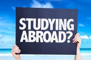 इस तरह प्लान करें विदेश में पढ़ाई ताकि न हो किसी तरह की परेशानी
