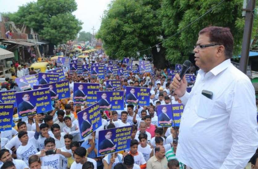 SC ST Act: दलितों की पंचायत में लिया गया एक महत्वपूर्ण फैसला
