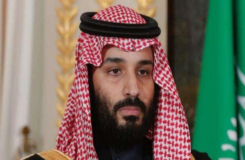 सऊदी अरब में महिला कार्यकर्ता का सिर कलम करने की तैयारी, पहली बार दी जाएगी ऐसी सजा