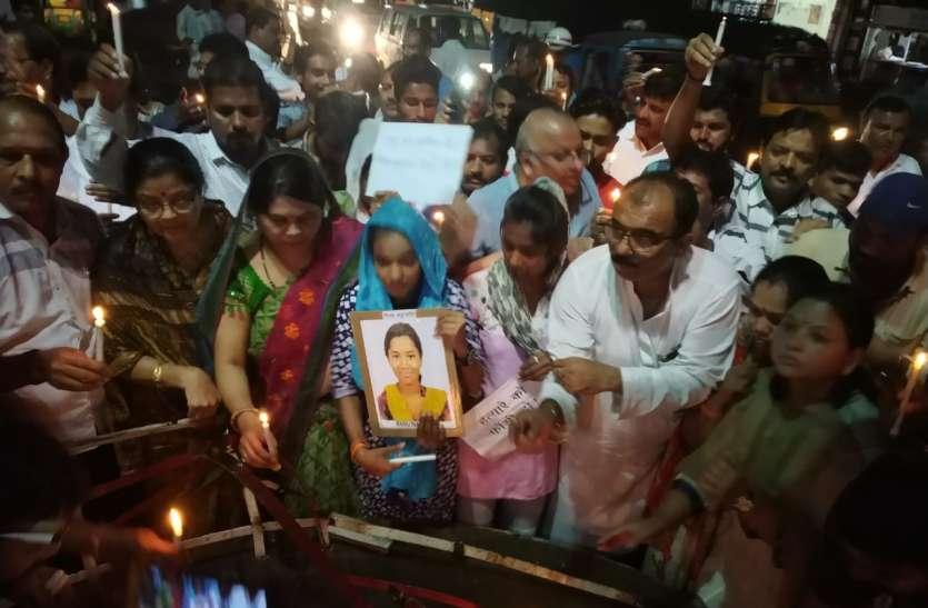 छात्रा की हत्या से कांग्रेस में आक्रोश, सुरक्षा पर उठाए सवाल