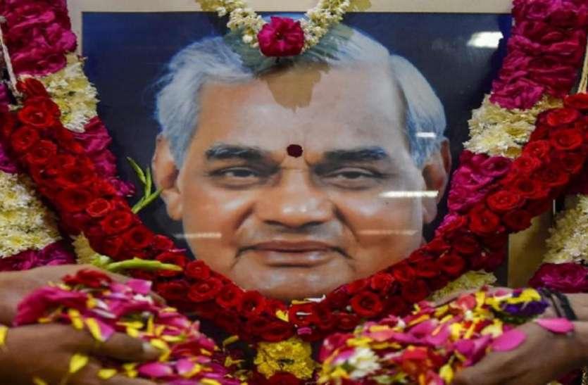 दिल्लीः 24 से 31 अगस्त के बीच सभी सातों संसदीय क्षेत्रों में भाजपा निकालेगी 'अस्थि कलश यात्रा'