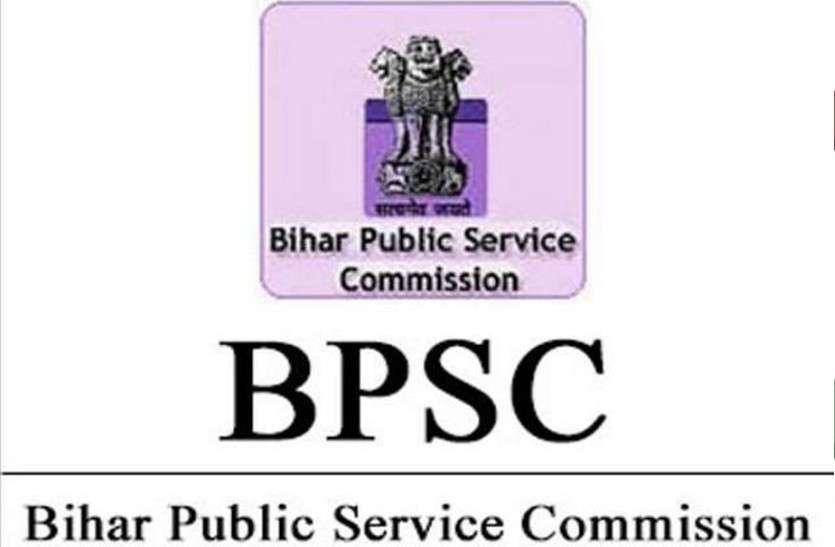 बिहार में होगी 349 सिविल जजों की भर्ती, जानें कब से शुरू होगी आवेदन प्रक्रिया