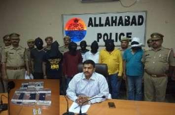 क्रामब्रांच को मिली बड़ी सफलता,शातिर लुटेरों का गिरोह गिरफ्तार इस गैंग से रहिये सावधान...