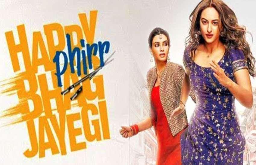 HAPPY PHIRR BHAG JAYEGI