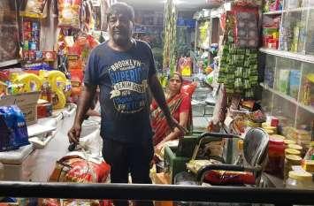 VIDEO : युवको से सामान के रुपए मांगना दुकानदार के लिए पड़ा महंगा, खानी पड़ी मार व दुकान में  तोडफ़ोड़