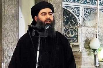 आतंकी सरगना अबू बकर बगदादी का नया आॅडियो आया सामने, लड़ाकों से दोबारा हथियार उठाने को कहा