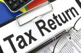 5 दिन में जमा कर दें ITR वरना देना पड़ेगा 5000 रुपए का जुर्माना
