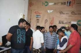 Online satta: दस गुना पाने के लिए सट्टा लगा रहे थे रईसजादे, पुलिस भी देखकर दंग रह गर्इ