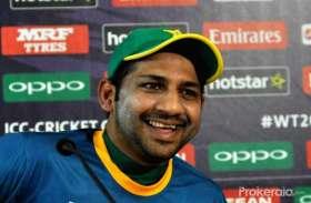 वर्ल्ड कप 2019: सरफराज अहमद का बयान, हम 500 रन बनाकर बांग्लादेश को करेंगे 50 रन पर ऑलआउट