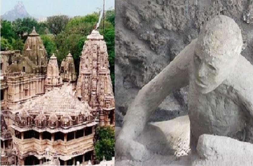 तपस्वी के शाप से आज भी इस मंदिर में जाने वाला हर व्यक्ति बन जाता है पत्थर
