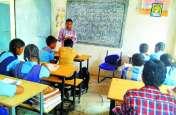 अगर आप बस्तर जिले में अतिशेष शिक्षक के रूप में दे रहे है अपनी सेवा, तो ये खबर आपके लिए है