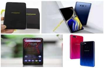 2 दिन के अंदर ये शानदार स्मार्टफोन्स हुए लॉन्च, जानिए कीमत व फीचर्स