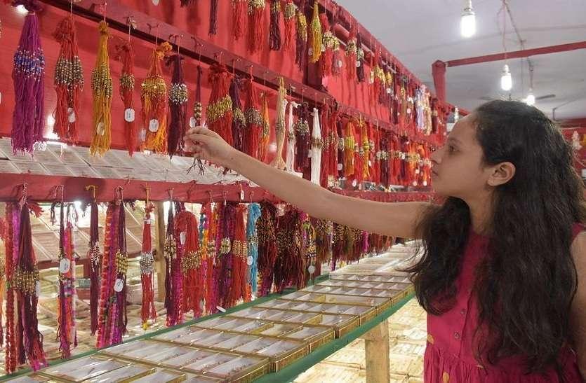 rakhi shopping