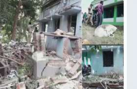 पश्चिमी मिदनापुर में TMC दफ्तर में बम ब्लास्ट, 2 कार्यकर्ताओं की मौत, कई घायल