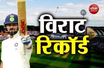 ICC Ranking: कप्तान कोहली ने फिर कायम की अपनी बादशाहत, स्मिथ पर बनाई भारी बढ़त