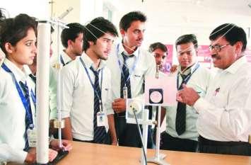 सरकारी स्कूल के छात्रों को मिलेगा प्रतिष्ठित वैज्ञानिकों के साथ काम करने का मौका