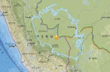 पेरू में  7.1 तीव्रता वाले भूकंप से कांपी धरती, चिली और ब्राजील में घरों से बाहर निकले लोग