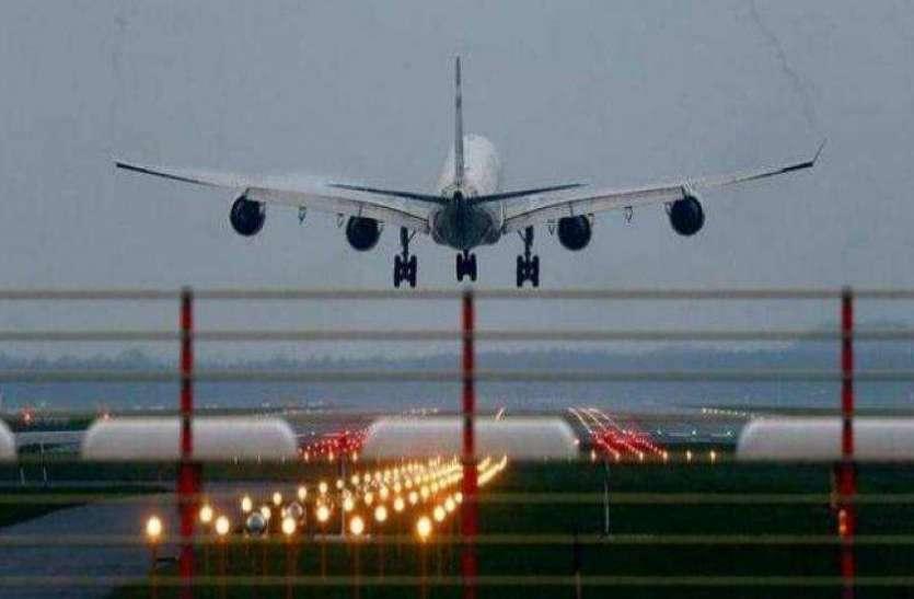 यूपी के इस जिले में ही बनेगा देश का सबसे बड़ा इंटरनेशनल एयरपोर्ट