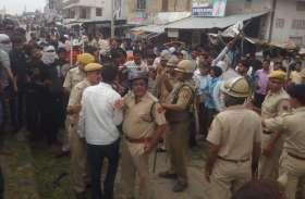 कांवड़ यात्रा पर पथराव के बाद अचानक छावनी में तब्दील हुआ इलाका, इंटरनेट पर लगा प्रतिबंध, धारा 144 लागू