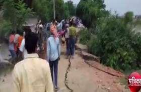 खतरे में बांध, पलायन को मजबूर ग्रामीण