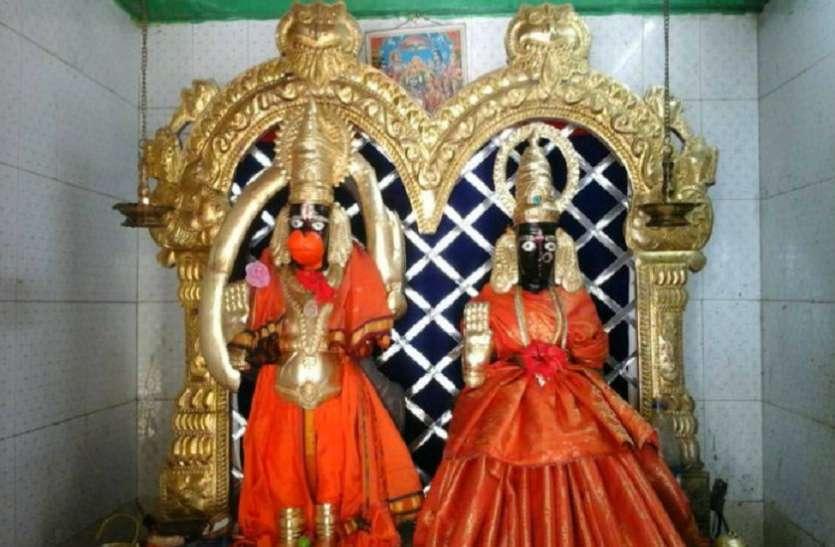 हनुमानजी की हुई थी इस देव की बेटी से शादी, इस शहर में मनाई जाती है उनकी Marriage Anniversary
