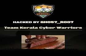 चक्रपाणि के बयान का रिएक्शन, केरल के हैकर्स ने हिंदू महासभा की वेबसाइट पर लगाई बीफ की रेसिपी
