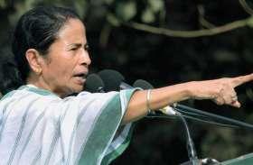 ममता बनर्जी ने  किया भाजपा पर प्रहार