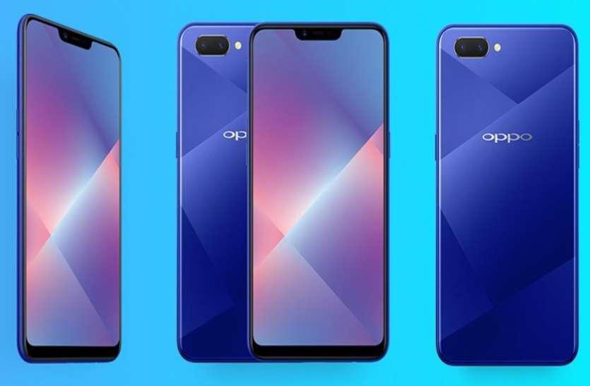14,990 रुपये की कीमत में Oppo A5 भारत में लॉन्च, बेहतरीन फीचर्स से लैस है फोन