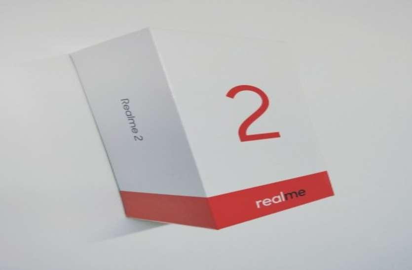 10,000 से कम कीमत में Realme 2 होगा लॉन्च, Flipkart पर होगी एक्सक्लूसिव सेल