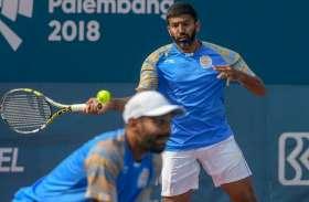 Asian Games 2018: भारत को मिला छठा स्वर्ण पदक, टेनिस में बोपन्ना और दिवीज की जीत