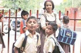 27 फीसद से अधिक बच्चों को नहीं मिल सका निजी स्कूलों में शिक्षा का अधिकार