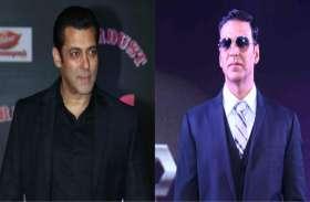 शाहरुख खान, अामिर खान नहीं बल्कि अक्षय कुमार हैं सबसे अधिक कमाने वाले हीरो, एक साल में कमा लेते हैं इतने अरब रुपये