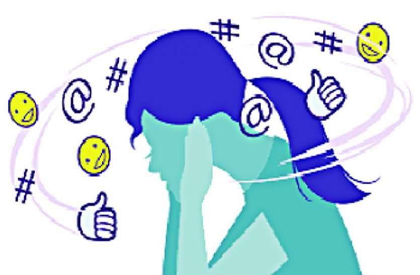 खतरनाक हो सकता है सुबह जागने के बाद फेसबुक और व्हाट्सएप चलाना, जानिए कैसे