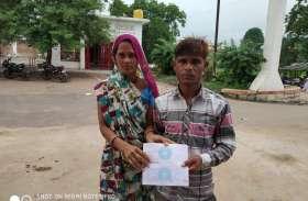 कार्ड बदल कर किसान के खाते से निकाले 74 हजार