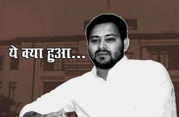 तेजस्वी यादव के नेता प्रतिपक्ष के पद से इस्तीफा देने की मांग पर अडे विरोधी दल