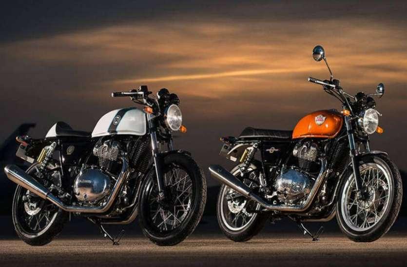 हार्ले डेविडसन को धूल चटाने आ रही हैं Royal Enfield की ये शानदार Bikes