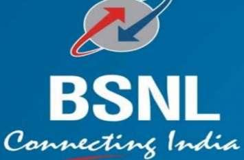 BSNL का राखी ऑफर, सिर्फ इतने में मिलेगा अनलिमिटेड कॉलिंग, SMS और डाटा