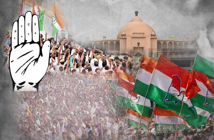 राजस्थान में भाजपा के किले में कांग्रेस इस तरह करेगी सेंधमारी...वीडियो देखें