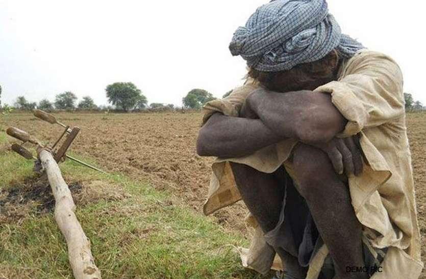 देश का किसान परेशान, किसी ने अब तक नहीं सुनी फरियाद