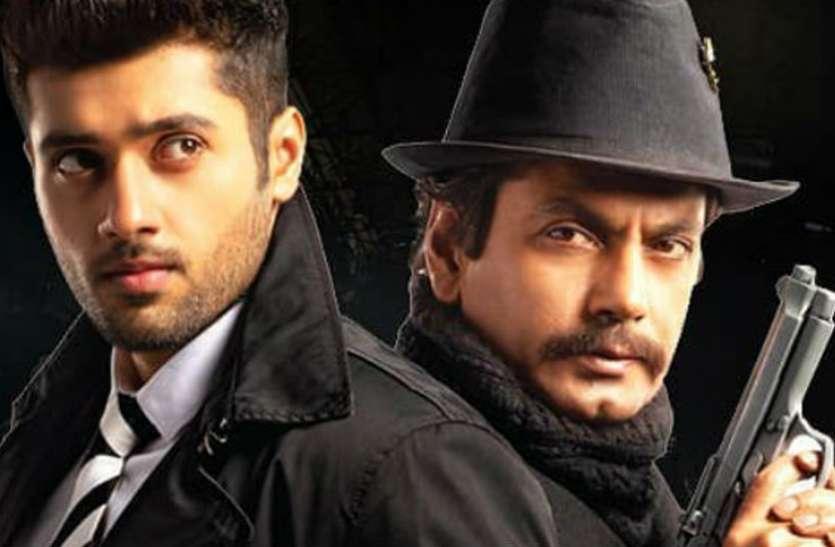 Genius Hindi Full Movie 700MB Watch Online - Bollywood News