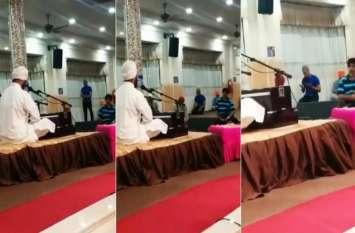 मलेशिया: गुरुद्वारे में मुस्लिम युवक ने पढ़ी नमाज, वीडियो हुआ वायरल