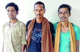अलग-अलग जगहों में पुलिस को मिली सफलता, आरक्षक की हत्या में शामिल 3 स्थाई वांरटी गिरफ्तार