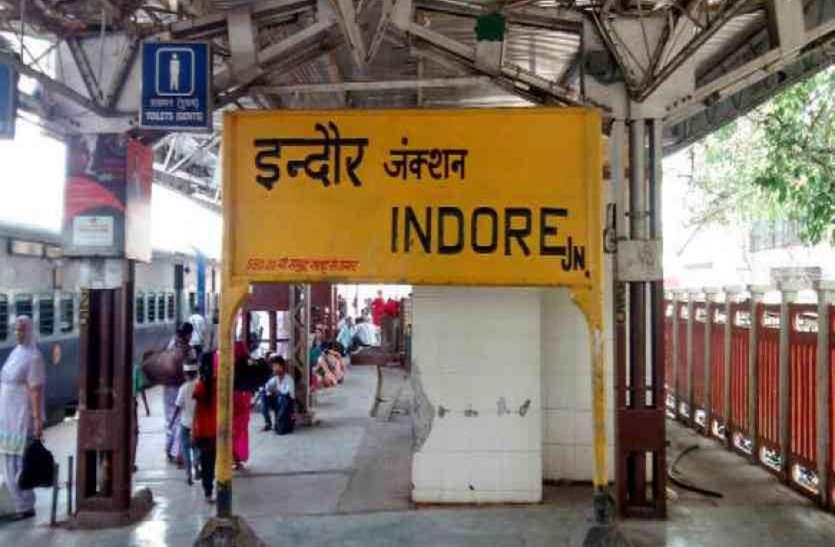 रक्षाबंधन पर रेलवे की बेरुखी