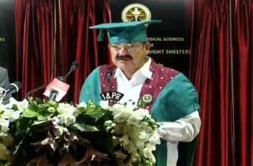 AIIMS भुवनेश्वर के दीक्षांत समारोह में बोले उपराष्ट्रपति, चिकित्सा को मिशन की तरह की लें डाक्टर